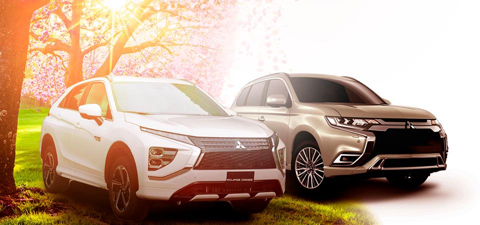 Получите максимальные выгоды на автомобили Mitssubishi в наличии